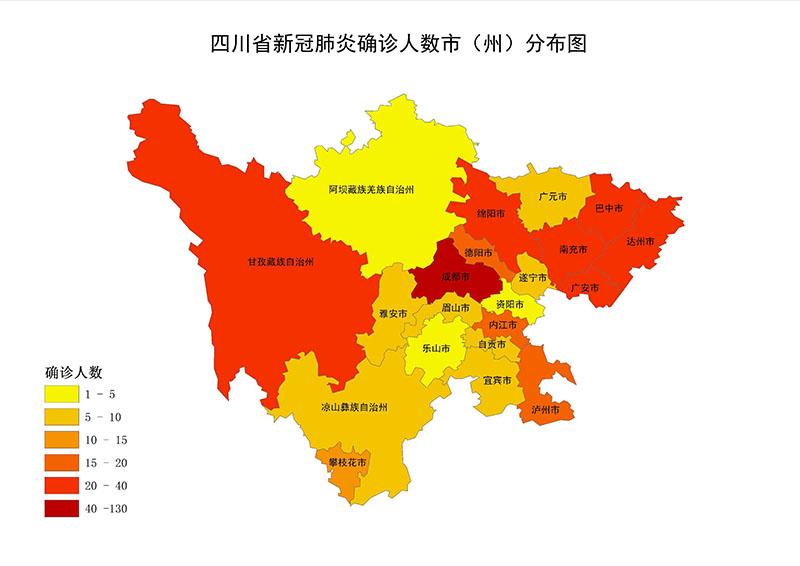 2月10日四川新型冠状病毒感染肺炎疫情 新增确诊12例 累计417例