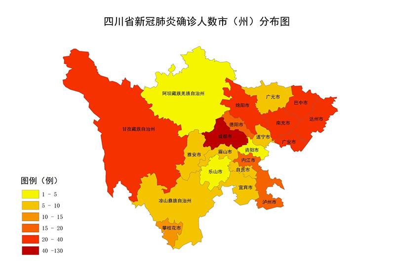 2月11日四川新型冠状病毒感染肺炎疫情 新增确诊19例 累计436例
