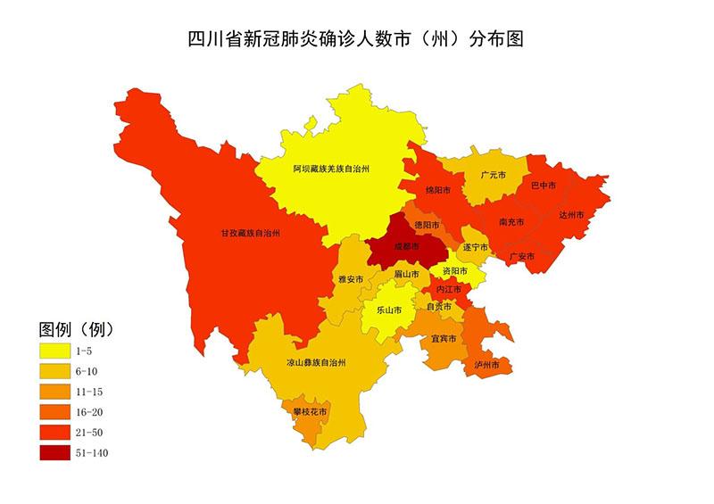 2月13日四川新型冠状病毒感染肺炎疫情人数分布图