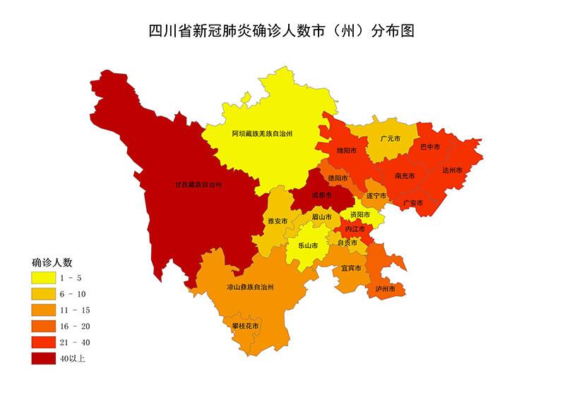 2月15日四川新型冠状病毒感染肺炎确诊病例分布图