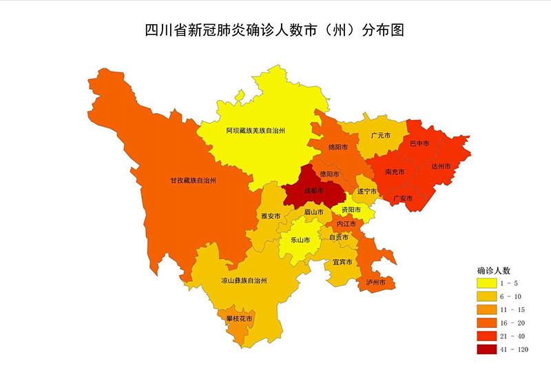 2月9日四川新型冠状病毒感染肺炎疫情通报图2